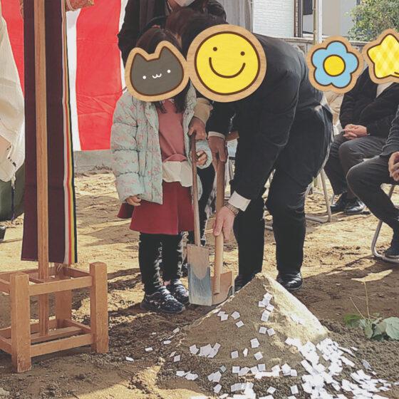 「交野市向井田のお家」始まります!